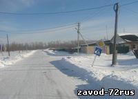 ГИБДД осуществляет контроль за уборкой улиц и дорог, и их эксплуатационным состоянием