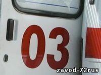 В Тюмени «маршрутное такси» 68-го маршрута попала в ДТП, пострадали 6 человек