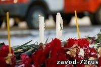 Почти год назад, 2 апреля недалеко от Тюмени упал пассажирский самолет ATR-72