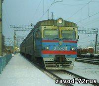 С 15 апреля 2012 г. в тюменской области подорожает проезд в пригородных поездах на 10%