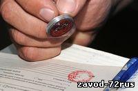С 1 декабря 2012 г. патентная система вводится взамен единому налогу на вмененный доход.