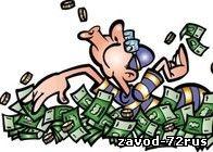 Кто в тюменской области гребет деньги лопатой?!