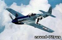 Истребитель P-51 Мустанг