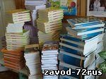 Прокуратура наказала школы и органы управления образованием за не выданные бесплатные школьные учебники.