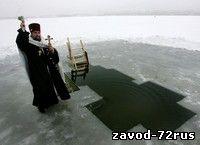 МЧС проверяют водоемы перед крещенскими купаниями