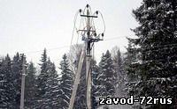 Энергетикам тюменской области не страшны: мороз, снег и метель!