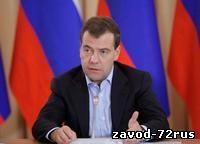 Президент РФ Д.А. Медведев призывает народ прийти на выборы