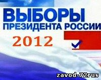 В Тюменской области началась выдача открепительных удостоверений.