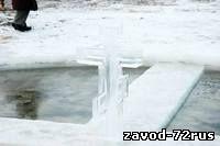 Во время Крещенских купаний в Москве чуть не погибли две девушки.