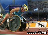 XVII территориальные паралимпийские игры продут в Тобольске