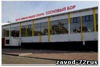 Финал VI зимней спартакиады учащихся России по биатлону пройдет в Заводоуковске с 3 по 10 марта.