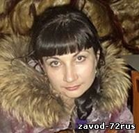 ВНИМАНИЕ, РОЗЫСК!!! Безвести пропала жительница Заводоуковска Татьяна Нарожняя (Барышева)!