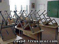 Параметры погодных условий для отмены занятий в общеобразовательных учреждениях юга Тюменской области