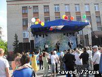 День города Заводоуковцы отметят 7 июля 2012 года
