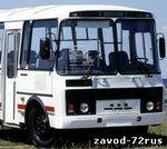 С 1 сентября в Заводоуковске открыли новый автобусный маршрут Пономарёво - микрорайон Новый.