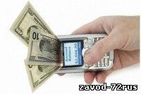 Более 40 тысяч похитили мошенники у жителей Заводоуковского округа в текущем году