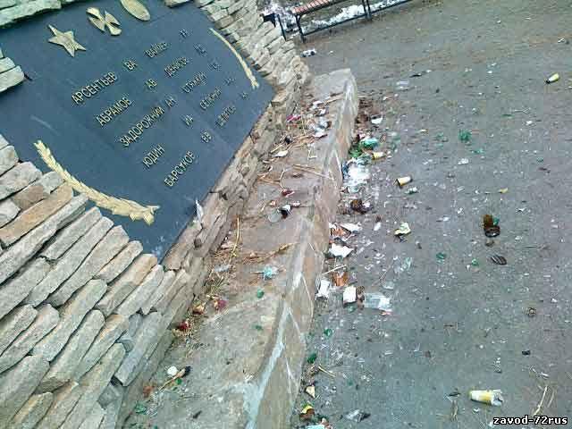 осквернили сквер воинской славы в Заводоуковске