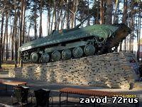 В Заводоуковске осквернили сквер воинской славы!