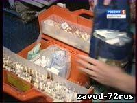 С 3 апреля 2012 г. аптечки скорой медицинской помощи укомплектуют расширенным перечнем медикаментов